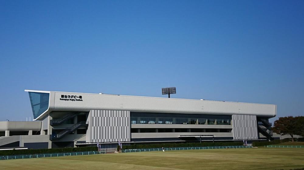 熊谷ラグビー場新スタンドほか